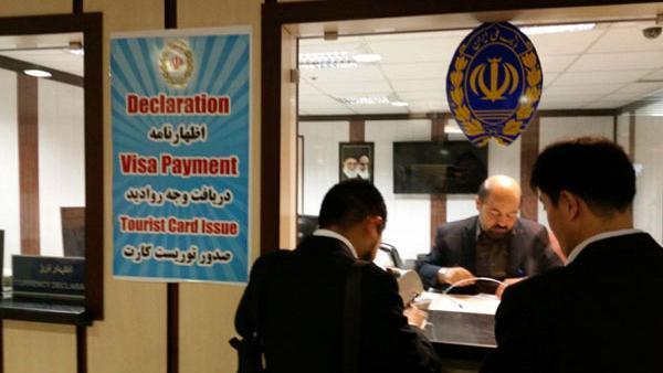 Come ottenere il visto turistico per  l'iran