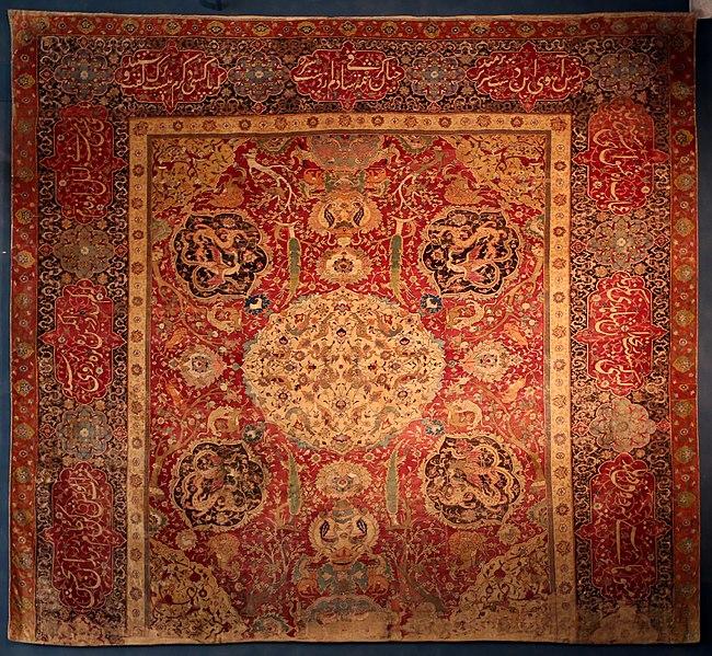 Tappeti a Kashan: Tessitura ed abilità nella tradizione